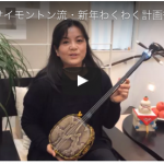 サイモントン流・新年わくわく計画術(2016.1.4配信ビデオメルマガ)
