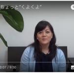 """ちょっと""""くよくよ""""(2017.5.29配信ビデオメルマガ)"""