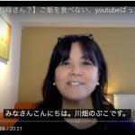 私は恐いお母さん? 子育てのイライラを減らす4つの方法(2020.6.22配信ビデオメルマガ)